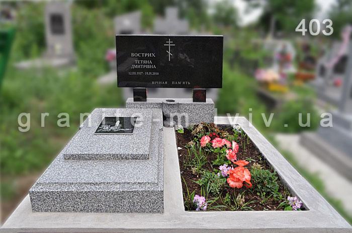 Надгробные памятники из гранита цены цена на жилье карельские памятники санкт петербурга
