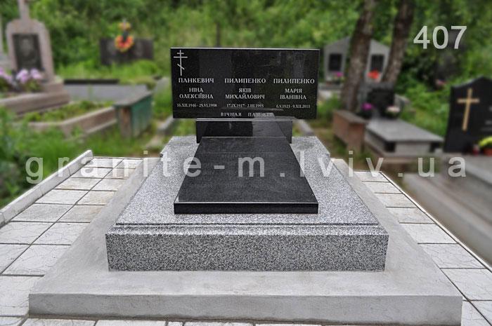Купить памятник мрамор гранит продажа памятники из гранита цена нефтеюганск