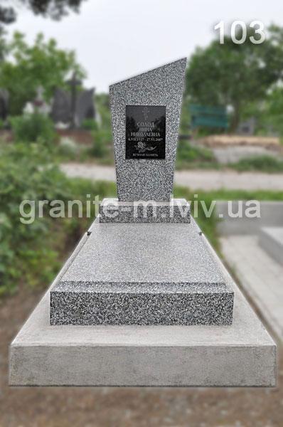 Купить памятник з крошки на могилу в львів Эконом памятник Купола с профильной резкой Магнитогорск