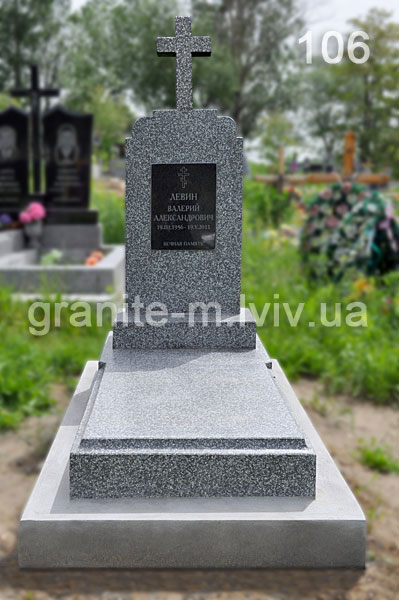 Образцы и цены на памятники заказ изготовление памятников в иванове йыхви