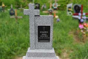 Мраморные плиты для памятников цена где заказать памятник на могилу в вологде