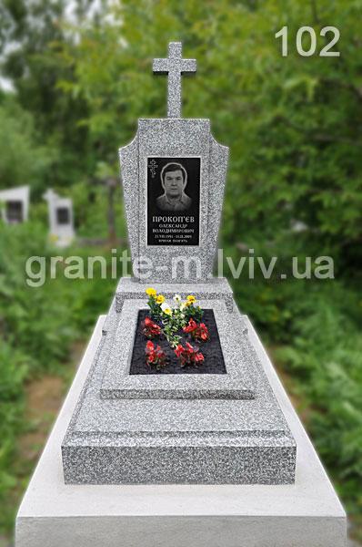 Памятник из крошки цена Камышин купить памятники в самаре оптом